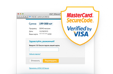secured authentication 3d password